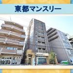 東都マンスリー オンブラージュ<br />【向ヶ丘遊園・登戸】急行を使えば約20分で新宿へ!