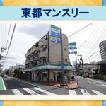 東都マンスリー クレール町田<br />小田急線町田駅徒歩8分<br />2路線利用で新宿・横浜まで乗り換えなしでアクセス可!