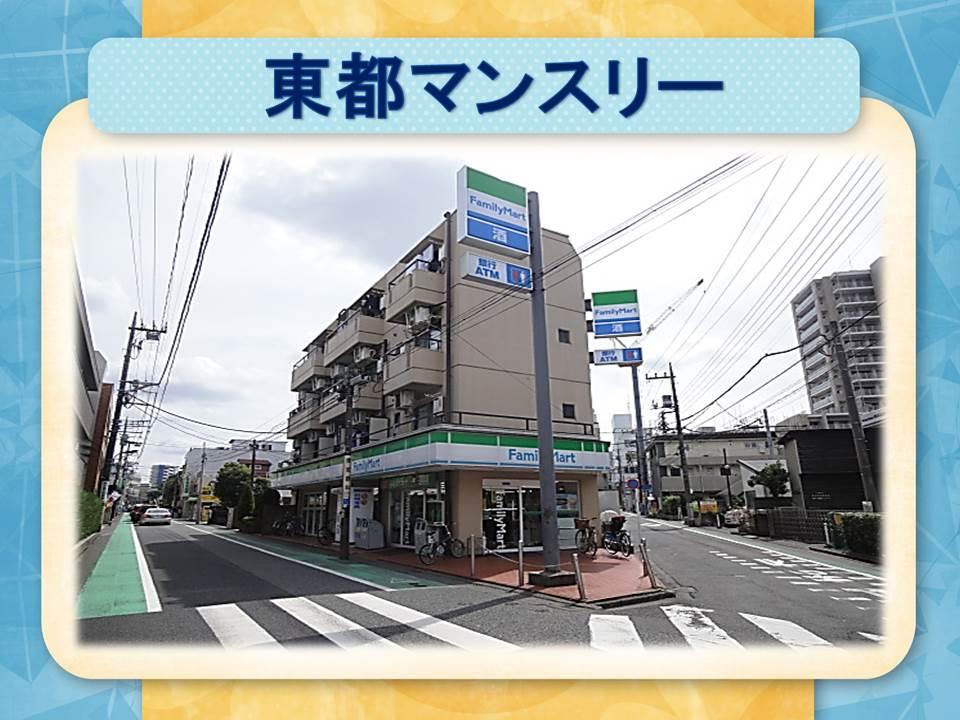 東都マンスリー クレール町田<br>小田急線町田駅徒歩8分<br>2路線利用で新宿・横浜まで乗り換えなしでアクセス可!